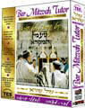 "Bar Mitzvah Tutor - Kol Kore Ashkenaz About If you're thinking of reading your Torah Portion or just learning ""how to read the Torah or Haftorah"" this is for you. No more cassettes to wind and rewind... No frustrations trying to find the right place...  Now just click and study! - Jewish Software - Jewish Books and Judaica -"